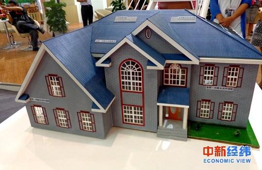 资料图。住宅一体化建筑模型
