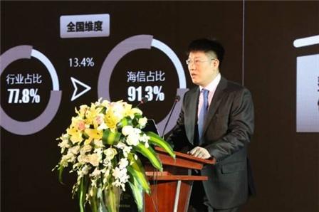 海信空调总经理王云利不舒适的空调是伪健康空调