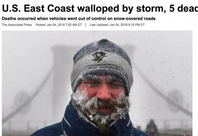 美东海岸极寒天气 气温骤降近亿人受冻被迫疏散
