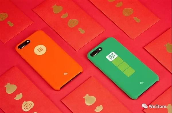 微信召回官方iPhone手机壳:赶工导致脱胶