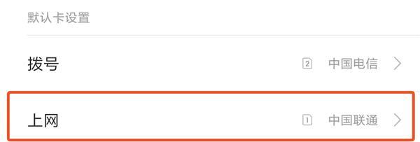 """小米""""全网通5.0""""六问六答 这下彻底懂了"""